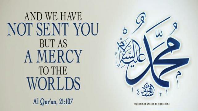 A Short Seerah on the Life of Prophet Mohammed (PBUH)